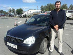 Автоинструктор Антон Грязнов